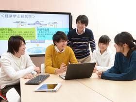 千葉経済大学経済学部のイメージ